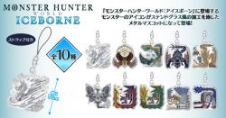 Monster Hunter World: Iceborne Monster Icon Stained Glass Mascot