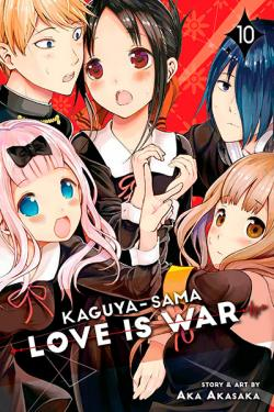 Kaguya-Sama: Love is War Vol 10