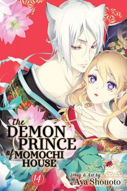 The Demon Prince of Momochi House Vol 14