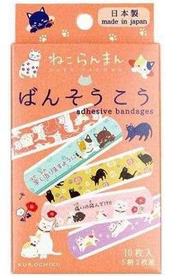 Adhesive Bandages Neko (Cat)