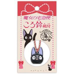 Kiki's Delivery Service Strap Charm Jiji 3 cm
