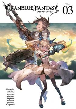 Granblue Fantasy 3