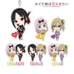 Chibi Character Acrylic Key Chain