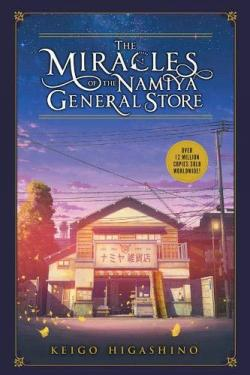 The Miracles of the Namiya General Store Light Novel