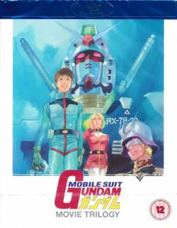 Mobile Suit Gundam: Movie Trilogy