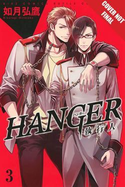 Hanger Vol 3