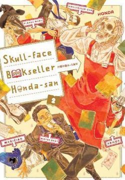 Skull-Face Bookseller Honda-San Vol 2