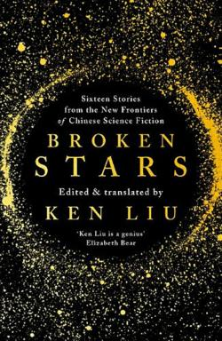 Broken Stars: Contemporary Chinese Science Fiction