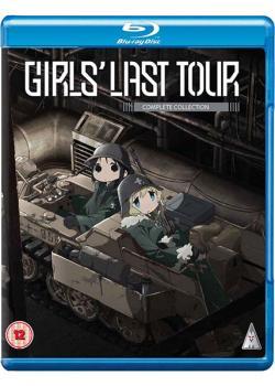 Girls' Last Tour
