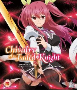 Chivalry of a Failed Knight, Complete Collection