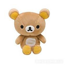 Rilakkuma Bear Plush Extra Small