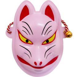 Mini Mask Kitsune (Pink Fox)