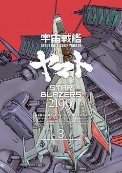 Star Blazers Space Battleship Yamato 2199 Vol 3
