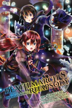 Death March to the Parallel World Rhapsody Vol 8