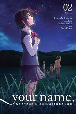 Your Name Another Side Earthbound Vol 2