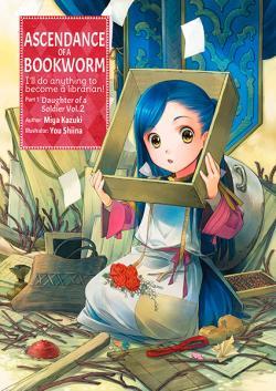 Ascendance of a Bookworm Light Novel Part 1 Vol 2