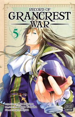 Record of Grancrest War Vol 5