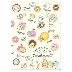 Sumikkogurashi A4 File Folder: Everyday with Sumikkogurashi