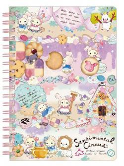Sentimental Circus Notebook: Hansel and Gretel