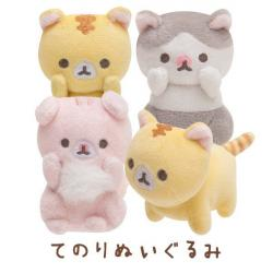 Corone Bread Cat Plush Mini: Kittens