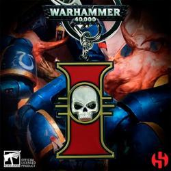 Warhammer Keychain: Metal Inquisition Emblem