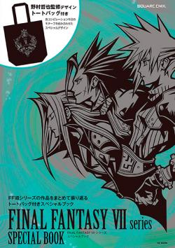 Final Fantasy VII Series Special Book With Tote Bag