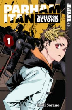 Parham Itan Tales From Beyond Vol 1