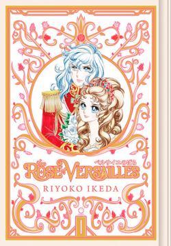 The Rose of Versailles Vol 1