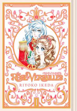 The Rose of Versailles Vol 1