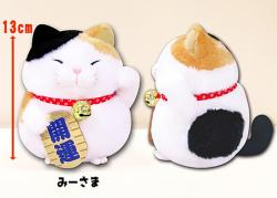 Higemanjyu Mi-sama Plush: Lucky Cat