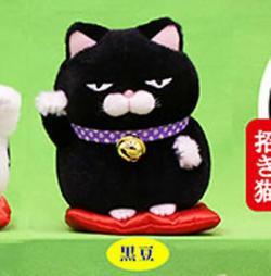 Higemanjyu Kuromame Plush: Lucky Cat Hanging