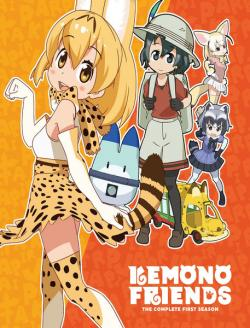 Kemono Friends Complete First Season