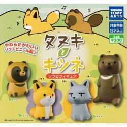 Tanuki to Kitsune Soft Vinyl Figure Capsule