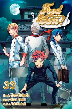 Food Wars Vol 33