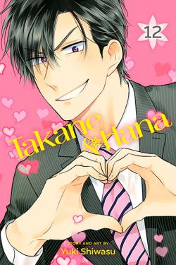 Takane & Hana Vol 12