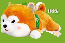 Mameshiba Sankyoudai Masao Plush: Sleeping