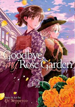 Goodbye, My Rose Garden Vol 2