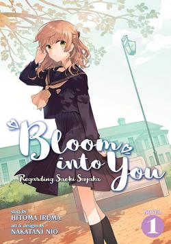 Bloom into You Light Novel Vol 1