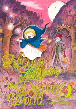 Nicola Traveling Around the Demon's World Vol 2
