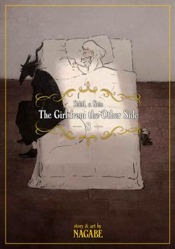 The Girl From the Other Side: Siuil, a Run Vol 8