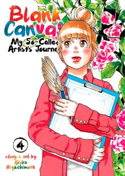 Blank Canvas: My So-Called Artist's Journey Vol 4