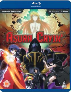 Asura Cryin', Complete Collection