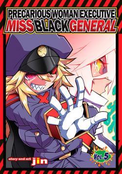 Precarious Woman Executive Miss Black General Vol 5