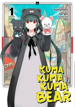 Kuma Kuma Kuma Bear Vol 1