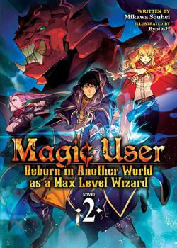 Magic User: Reborn in Another World as a Max Level Wizard Vol 2