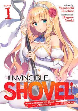 The Invincible Shovel Light Novel Vol 1