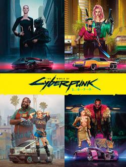 World of Cyberpunk 2077