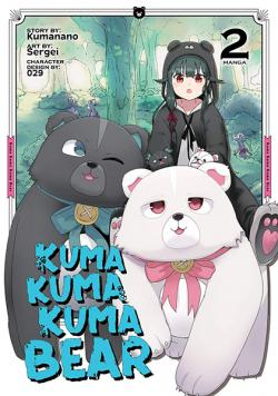 Kuma Kuma Kuma Bear Vol 2