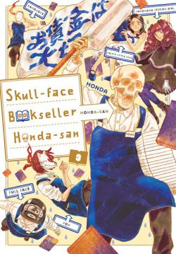 Skull-Face Bookseller Honda-San Vol 3
