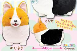 Ichini no Corgi Norimaki Plush: Corgi Friends Big